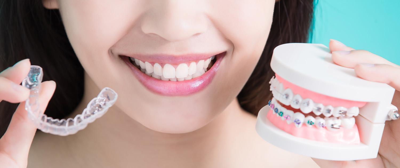 the dental care clinic orthodontics
